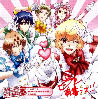 Cute Earth Defense Club Love! - Signed CD Single by  Kazutomi Yamamoto Voice of Yumoto